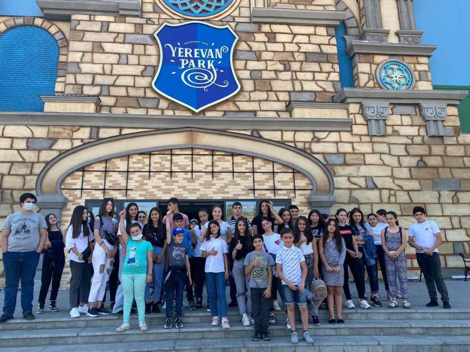Այցելություն Երևան Պարկ