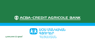 Support from ACBA Bank