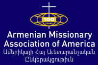 Armenian Missionary Association of America